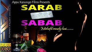 FFWorld - Sarab or Sabab II शराब और शबाब II Mehefil ready hai....|| Hindi Short Film 2017