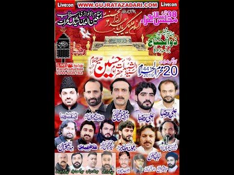 ???? Live Majlis | 20 Muharram 2019 | Moimdi Pur Gujrat ( www.Gujratazadari.com )
