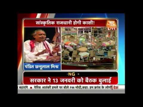 Varanasi likely to be India's cultural city soon