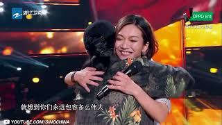 【纯享版】新歌声学员《相亲相爱一家人》《中国新歌声2》国庆晚会 SING!CHINA S2 SP2 20171005 浙江卫视官方HD
