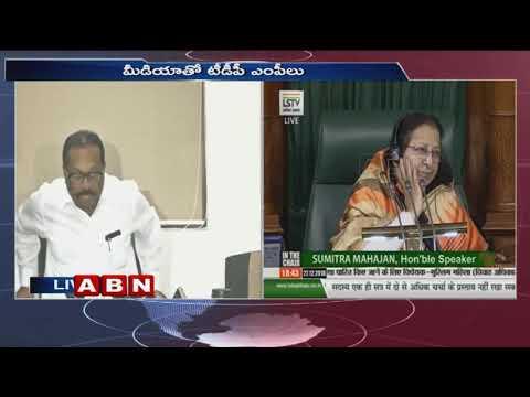 TDP MPs hold Press Meet over Triple Talaq Bill | ABN Telugu