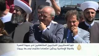 اعتصام أهالي الجنود اللبنانيين المختطفين لدى النصرة ببيروت