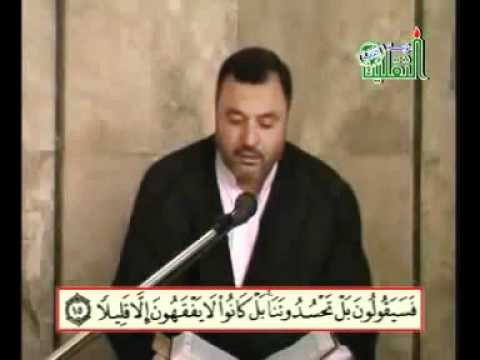تلاوة سورة الفتح كاملة بصوت عامر الكاظمي
