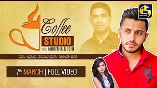 COFFEE STUDIO WITH MUDITHA AND ISHI II 2021-03.07