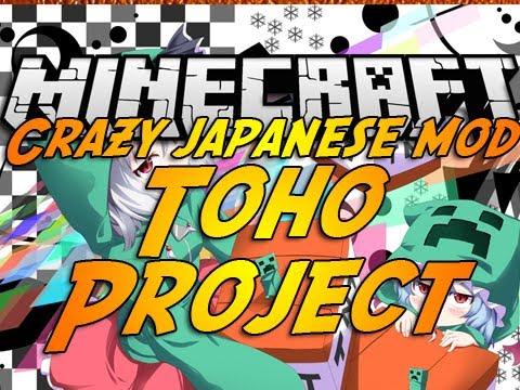 Minecraft Toho Project Mod 1016