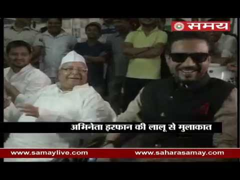 Lalu Prasad Yadav promot of film 'Madari' by playing the Damru