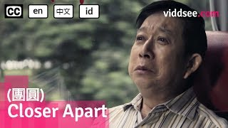 A father does something drastic when his family become strangers to him // Viddsee.com