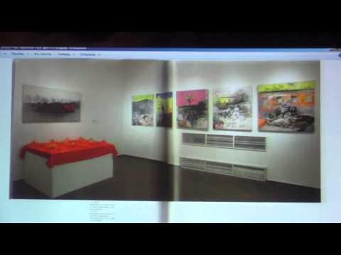Цирковая тема в совр. искусстве / Матвеева (2014)