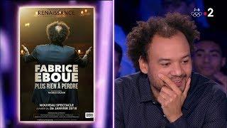 Fabrice Eboué - On n'est pas couché 3 février 2018 #ONPC