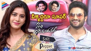 Mahesh Babu and Prabhas Hailed by Sudheer Babu and Nabha Natesh | Nannu Dochukunduvate Salt and Pepper