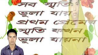 bangla new song emon khan moner manus rupa      2016