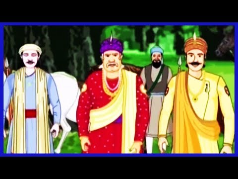 Akbar And Birbal Animated Story ( Full Hindi ) video