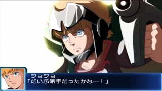 Super Robot Taisen BX - Panzer World Galient Final Fight (60 FPS)