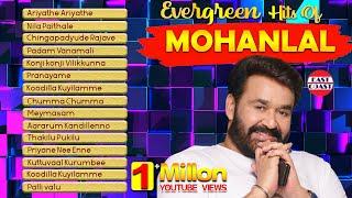 download lagu Hits Of Mohanlal  Malayalam Evergreen   Jukebox gratis