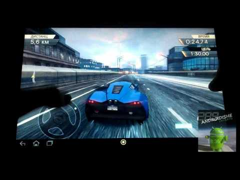 Nfs Most Wanted 1.0.46 Android Скачать