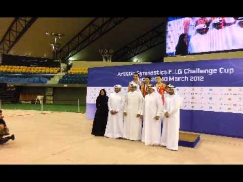 مقابلة رئيس اإتحاد الجمباز علي الهتمي في إذاعة قطر