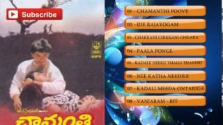 Chamanthi Telugu Movie Full Songs   Jukebox   Roja, Prasanth