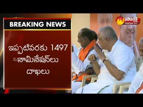 Nominations for Telangana Elections Ends Today | కూటమిలో కొనసాగుతున్న బుజ్జగింపుల పర్వం..