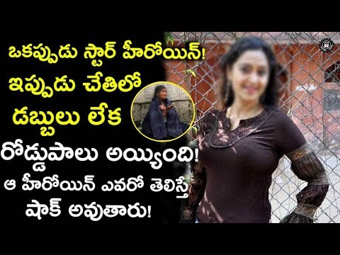 Nobody knows how helpless I am: Actress Charmila | Latest Celebs News | Tollywood News