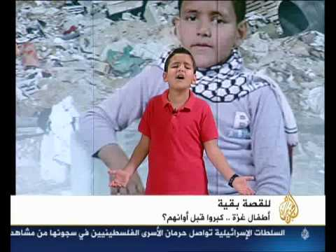 A Small Child Sings Palestine Will Be Free On Al Jazeera
