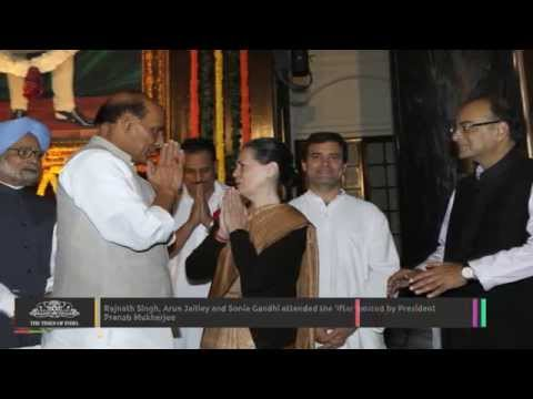 Rajnath Singh, Arun Jaitley and Sonia Gandhi Attended the 'iftar' Hosted by Pranab Mukherjee