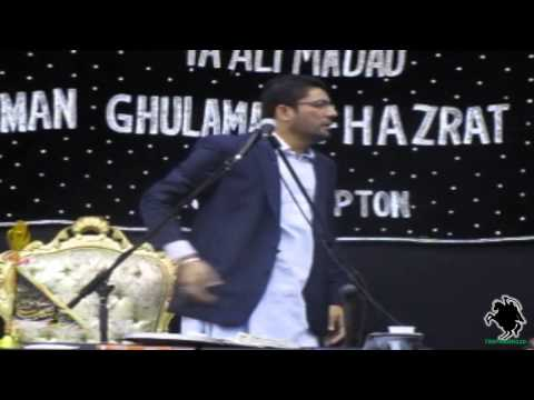 Zahra (s.a.) Ke Haath Mai - Mir Hasan Mir - AGHA Northampton (UK) - 5th May 2013/1434