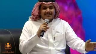 تقول الله يطعني فهد الشهراني #ملتقى_شباب_الأمجاد