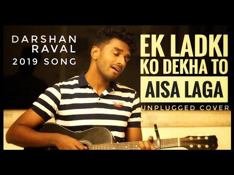 Ek Ladki Ko Dekha Toh Aisa Laga |Cover| Title Song | Anil | Sonam | Rajkummar | Juhi | Darshan|Arjun