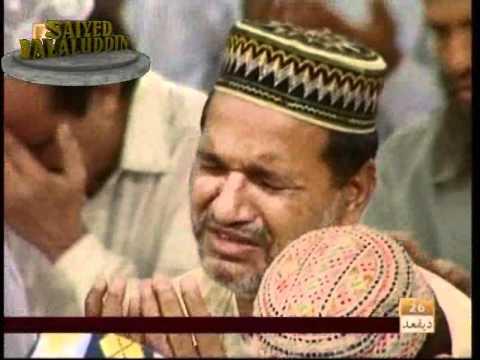 Dua ( Aye Khuda ) - Zahid Ahmed