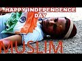 YE HAI MERA INDIA || 15 AUGUST SPECIAL || INDEPENDENCE DAY || NITYAM PANDEY