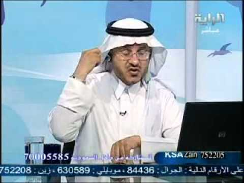 الدكتور فهد العصيمي يفسر رؤى المشاهدين يعرض عرض تقديمي رمز ضياع الشئ 486