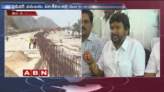 Ministers Dharmana Prasad, Vellampalli Srinivas Speaks To Media Over Durga Temple Flyover Works