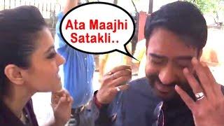 download lagu Kajol Tries To Teach Marathi To Ajay Devgan - gratis