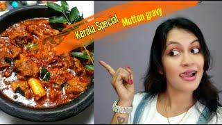 Suvai mikka Kerala special Mutton kulambu!!