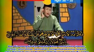 Qori International :  H.Muammar ZA Surah Al-Baqarah Ayat 30-32