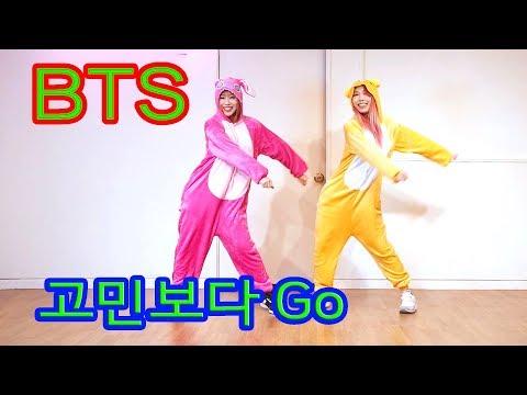 BTS 고민보다GO - Halloween ver 방탄소년단 GO GO WAVEYA