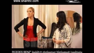 Xopani Tesutyun - Episode 15