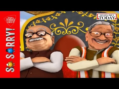 So Sorry: Advani And Joshi's New Address, Margdarshak Nivaas video