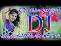 Banjara DJ Song || Puleri Vadima Pula Putago || banjara songs|| RTV BANJARA || banjara