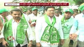 Tough Fight Between Congress Leaders For Adilabad MP Ticket | Special Story