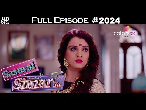 Sasural Simar Ka - 19th January 2018 - ससुराल सिमर का - Full Episode thumbnail