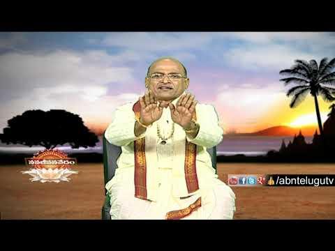 Garikapati Narasimha Rao | Nava Jeevana Vedam | Full Episode 1391