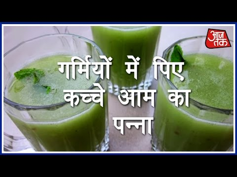 Aaj Tak Quickie: Top Five Social Media Tips For Summer Tips