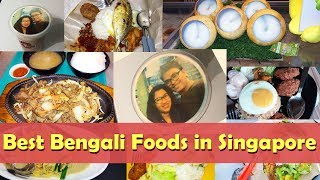 Foods of Singapore 2018 | Singapore Street Food with Price | Best Bengali Foods in Singapore