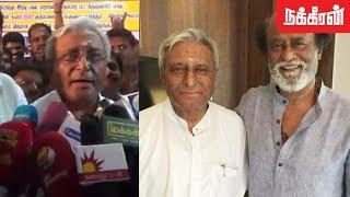 Rajini political entry | Rajinikanth's Brother Sathyanarayana Rao | Rajinikanth Birthday