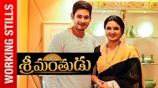 Srimanthudu Telugu Movie Latest Working Stills | Mahesh Babu | Shruti Hassan | DSP | Koratala Siva