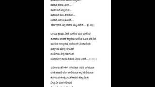 Guruji Oru Vakku Mp3 Songs