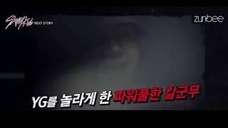 download lagu Yg Baby Bang Ye Dam Is Yg 's Hidden gratis