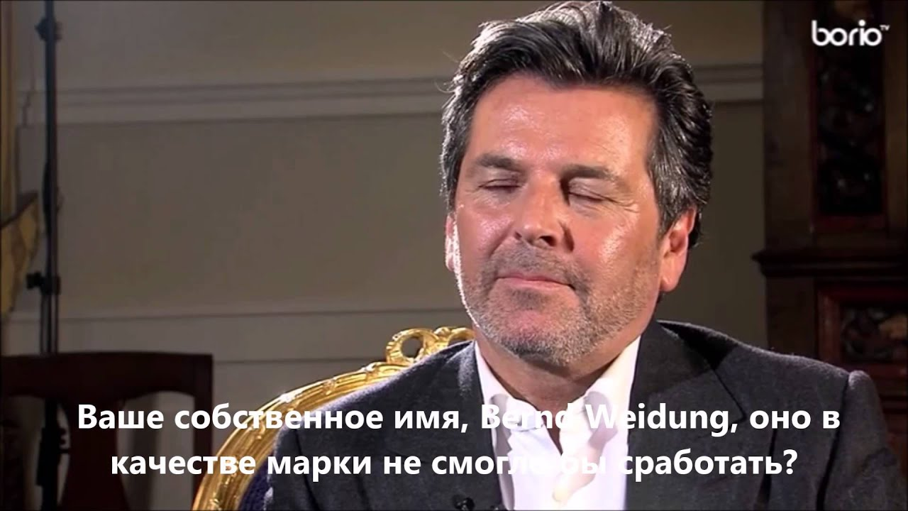Thomas Anders 2015 Thomas Anders Interview