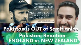 Pakistani Reaction on England vs New Zealand | Pakistan is OUT of the Cricket World Cup 2019